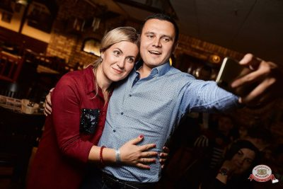 «Октоберфест-2018»: выбор пивной столицы, 5 октября 2018 - Ресторан «Максимилианс» Новосибирск - 0040