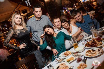 «Октоберфест-2018»: выбор пивной столицы, 5 октября 2018 - Ресторан «Максимилианс» Новосибирск - 0046