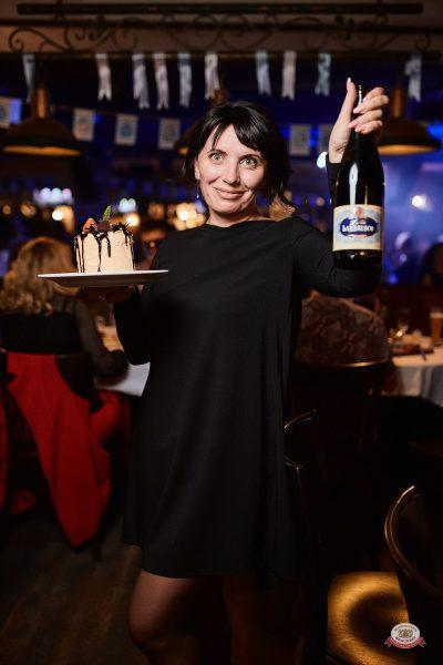 «Октоберфест-2018»: выбор пивной столицы, 5 октября 2018 - Ресторан «Максимилианс» Новосибирск - 0050