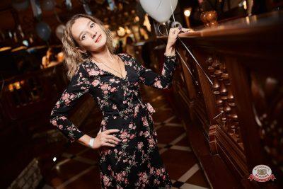 «Октоберфест-2018»: выбор пивной столицы, 5 октября 2018 - Ресторан «Максимилианс» Новосибирск - 0055