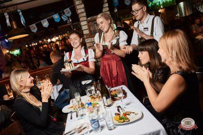 «Октоберфест-2018»: выбор пивной столицы, 5 октября 2018 - Ресторан «Максимилианс» Новосибирск - 0060