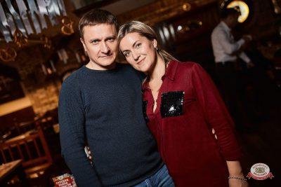 «Октоберфест-2018»: выбор пивной столицы, 5 октября 2018 - Ресторан «Максимилианс» Новосибирск - 0067