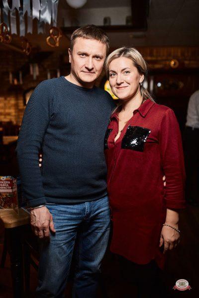 «Октоберфест-2018»: выбор пивной столицы, 5 октября 2018 - Ресторан «Максимилианс» Новосибирск - 0072