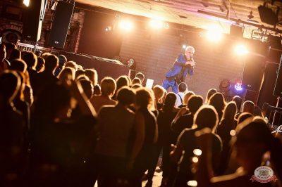 Herb McCoy, экс-участник The Real Bad Boys Blue, 10 октября 2018 - Ресторан «Максимилианс» Новосибирск - 13