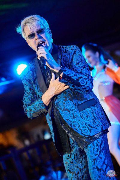 Herb McCoy, экс-участник The Real Bad Boys Blue, 10 октября 2018 - Ресторан «Максимилианс» Новосибирск - 2