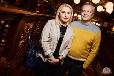 Herb McCoy, экс-участник The Real Bad Boys Blue, 10 октября 2018 - Ресторан «Максимилианс» Новосибирск - 29