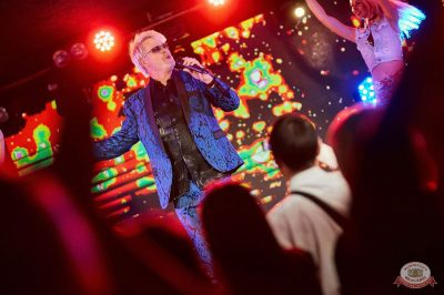 Herb McCoy, экс-участник The Real Bad Boys Blue, 10 октября 2018 - Ресторан «Максимилианс» Новосибирск - 3