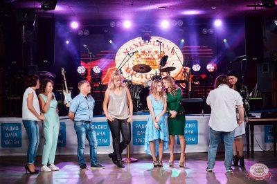 Disco Дача, 12 октября 2018 - Ресторан «Максимилианс» Новосибирск - 22