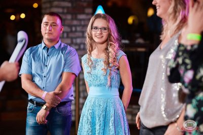 Disco Дача, 12 октября 2018 - Ресторан «Максимилианс» Новосибирск - 24