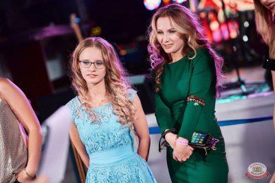 Disco Дача, 12 октября 2018 - Ресторан «Максимилианс» Новосибирск - 26