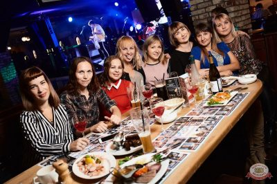 Disco Дача, 12 октября 2018 - Ресторан «Максимилианс» Новосибирск - 39