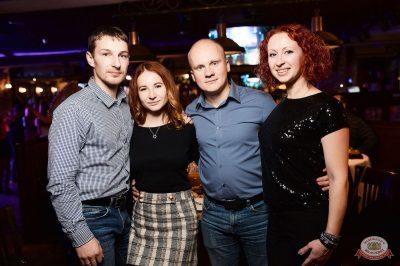 Disco Дача, 12 октября 2018 - Ресторан «Максимилианс» Новосибирск - 47