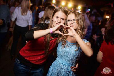Disco Дача, 12 октября 2018 - Ресторан «Максимилианс» Новосибирск - 52