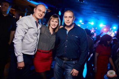 Disco Дача, 12 октября 2018 - Ресторан «Максимилианс» Новосибирск - 53