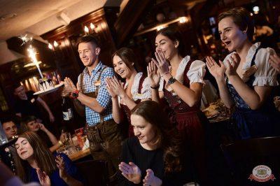 Disco Дача, 12 октября 2018 - Ресторан «Максимилианс» Новосибирск - 55