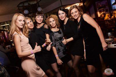 Disco Дача, 12 октября 2018 - Ресторан «Максимилианс» Новосибирск - 56