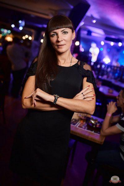 Disco Дача, 12 октября 2018 - Ресторан «Максимилианс» Новосибирск - 57