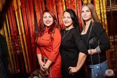 «Дыхание ночи»: русская вечеринка «Matreshka Party», 13 октября 2018 - Ресторан «Максимилианс» Новосибирск - 11