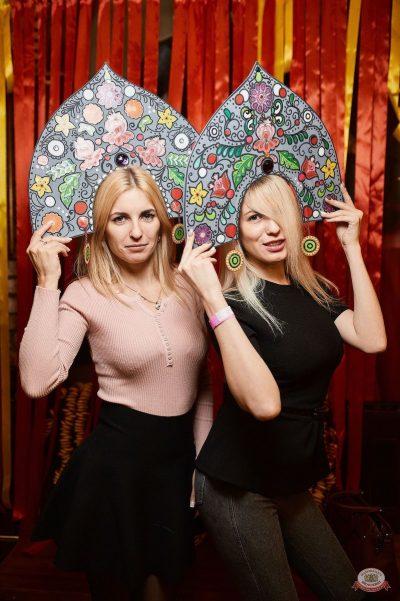 «Дыхание ночи»: русская вечеринка «Matreshka Party», 13 октября 2018 - Ресторан «Максимилианс» Новосибирск - 13