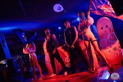 «Дыхание ночи»: русская вечеринка «Matreshka Party», 13 октября 2018 - Ресторан «Максимилианс» Новосибирск - 14