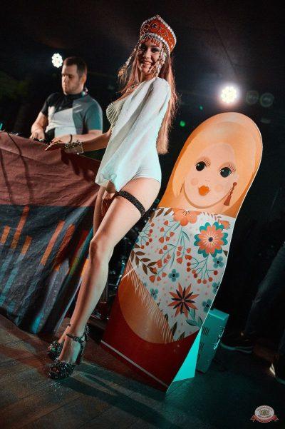 «Дыхание ночи»: русская вечеринка «Matreshka Party», 13 октября 2018 - Ресторан «Максимилианс» Новосибирск - 15