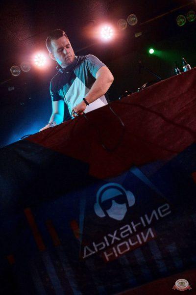 «Дыхание ночи»: русская вечеринка «Matreshka Party», 13 октября 2018 - Ресторан «Максимилианс» Новосибирск - 16