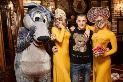 «Дыхание ночи»: русская вечеринка «Matreshka Party», 13 октября 2018 - Ресторан «Максимилианс» Новосибирск - 2