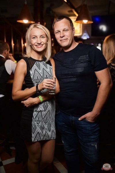 «Дыхание ночи»: русская вечеринка «Matreshka Party», 13 октября 2018 - Ресторан «Максимилианс» Новосибирск - 22