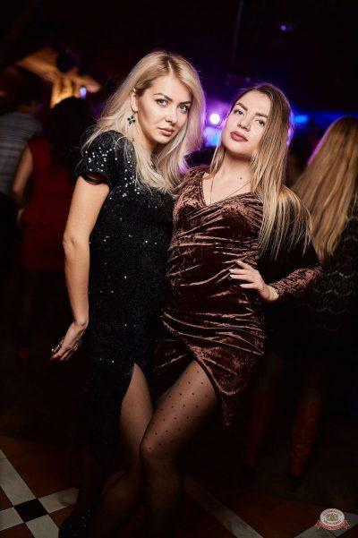 «Дыхание ночи»: русская вечеринка «Matreshka Party», 13 октября 2018 - Ресторан «Максимилианс» Новосибирск - 27