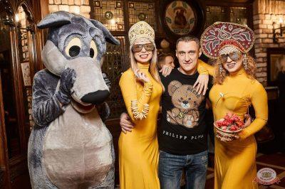 «Дыхание ночи»: русская вечеринка «Matreshka Party», 13 октября 2018 - Ресторан «Максимилианс» Новосибирск - 3