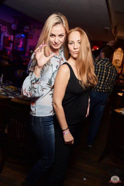 «Дыхание ночи»: русская вечеринка «Matreshka Party», 13 октября 2018 - Ресторан «Максимилианс» Новосибирск - 32