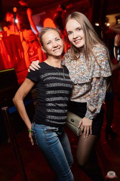 «Дыхание ночи»: русская вечеринка «Matreshka Party», 13 октября 2018 - Ресторан «Максимилианс» Новосибирск - 36