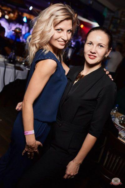 «Дыхание ночи»: русская вечеринка «Matreshka Party», 13 октября 2018 - Ресторан «Максимилианс» Новосибирск - 39