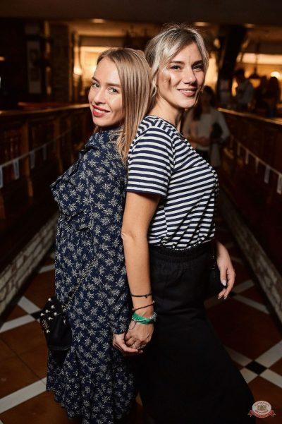 «Дыхание ночи»: русская вечеринка «Matreshka Party», 13 октября 2018 - Ресторан «Максимилианс» Новосибирск - 42