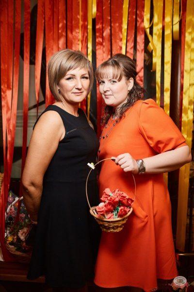 «Дыхание ночи»: русская вечеринка «Matreshka Party», 13 октября 2018 - Ресторан «Максимилианс» Новосибирск - 9