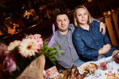 День именинника, 19 октября 2018 - Ресторан «Максимилианс» Новосибирск - 0040