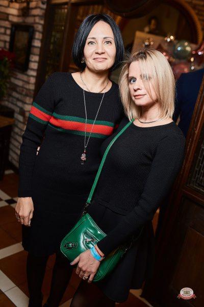 День именинника, 19 октября 2018 - Ресторан «Максимилианс» Новосибирск - 0041
