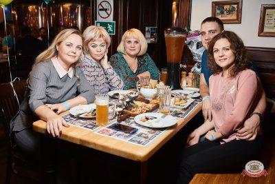 День именинника, 19 октября 2018 - Ресторан «Максимилианс» Новосибирск - 0043