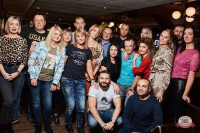 День именинника, 19 октября 2018 - Ресторан «Максимилианс» Новосибирск - 0046