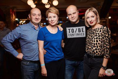 День именинника, 19 октября 2018 - Ресторан «Максимилианс» Новосибирск - 0054