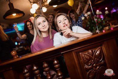 День именинника, 19 октября 2018 - Ресторан «Максимилианс» Новосибирск - 0057