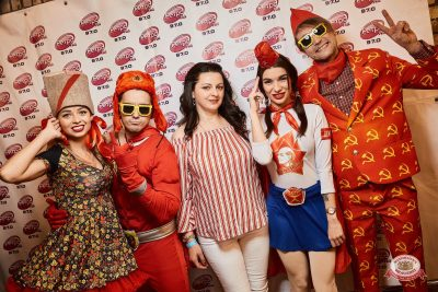 «Вечеринка Ретро FM» и DJ Чайкин, 20 октября 2018 - Ресторан «Максимилианс» Новосибирск - 0005