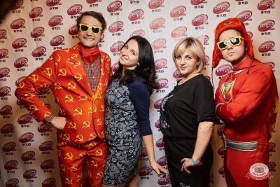 «Вечеринка Ретро FM» и DJ Чайкин, 20 октября 2018 - Ресторан «Максимилианс» Новосибирск - 0006