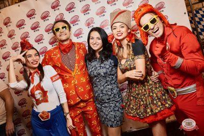 «Вечеринка Ретро FM» и DJ Чайкин, 20 октября 2018 - Ресторан «Максимилианс» Новосибирск - 0007