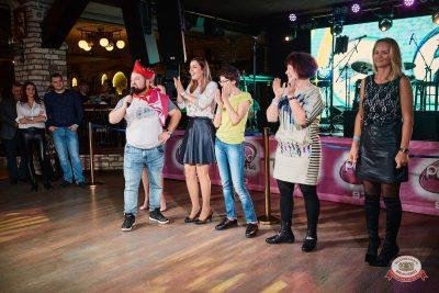 «Вечеринка Ретро FM» и DJ Чайкин, 20 октября 2018 - Ресторан «Максимилианс» Новосибирск - 0010