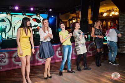 «Вечеринка Ретро FM» и DJ Чайкин, 20 октября 2018 - Ресторан «Максимилианс» Новосибирск - 0011