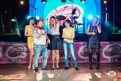 «Вечеринка Ретро FM» и DJ Чайкин, 20 октября 2018 - Ресторан «Максимилианс» Новосибирск - 0012