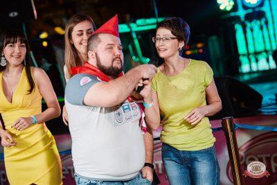 «Вечеринка Ретро FM» и DJ Чайкин, 20 октября 2018 - Ресторан «Максимилианс» Новосибирск - 0013