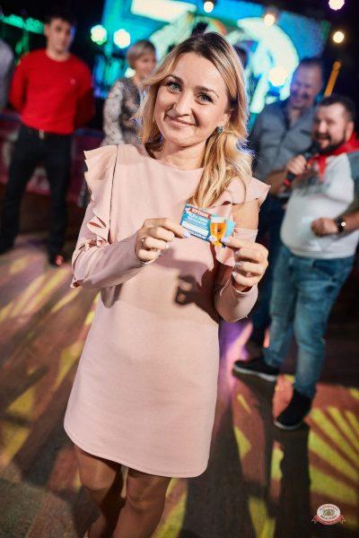 «Вечеринка Ретро FM» и DJ Чайкин, 20 октября 2018 - Ресторан «Максимилианс» Новосибирск - 0016
