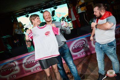 «Вечеринка Ретро FM» и DJ Чайкин, 20 октября 2018 - Ресторан «Максимилианс» Новосибирск - 0018